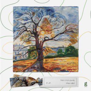 روسری طرح درخت بلوط