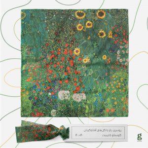 روسری باغ گل آفتاب گردان