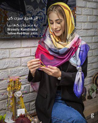 """. """" اثر هنری سرت کن ❤️ """"   طرح """" زرد قرمز آبی """"  اثر """" واسیلی کاندینسکی """"   روسري  ١٤٠*١٤٠ ( نخی )  قیمت ( بسته بندی ویژه ) : ۱۴۰/۰۰۰ تومان قیمت ( بسته بندی پارچه ای ) : ۱۲۵/۰۰۰ تومان  #روسری #روسری_خاص #گاما #گاماشال #شال #روسری_لاکچری #هنر #کاندینسکی #نقاشی #روسری_نخی #gama #gamashal #scarf #shawl #art"""