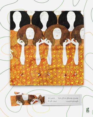 ". ""اثر هنری سرت کن ❤️ ""   "" تکرار مدام محبت باش ""  طرح "" بوسه ای به کل دنیا "" اثر "" گوستاو کلیمت ""  روسری  ۱۴۰ *۱۴۰ ( نخی چهار فصل ) قیمت ( بسته بندی ویژه ) : ۱۴۰/۰۰۰ تومان قیمت ( بسته بندی پارچه ای ) : ۱۲۵/۰۰۰ تومان  #روسری #شال_خاص #شال_نخی #گاماشال #روسری_لاکچری #هنر #کلیمت #شال #gamashal #art  #scarf #shawl"